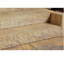 Betonový schod Best Stone 16x33x100 cm colormix sand