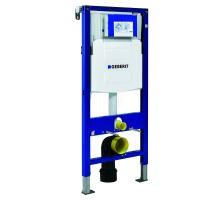 WC předstěnový modul Geberit Duofix, pro závěsné WC